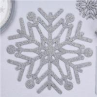 Shimmering Snowflake - Silver Glitter Place Mats