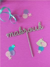 Mabrouk Cake Topper