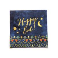 Party Camel Happy Eid Napkins