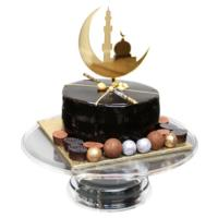 Metallic Gold Crescent Moon & Mosque Cake Topper