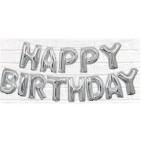 HB Letter Balloon Banner Kit